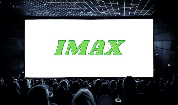 IMAXとは