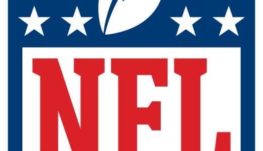 【2021年版】NFLヘッドコーチまとめ!在籍年数や優勝経験も